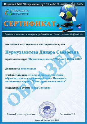 Дистанционные научно-практические конференции