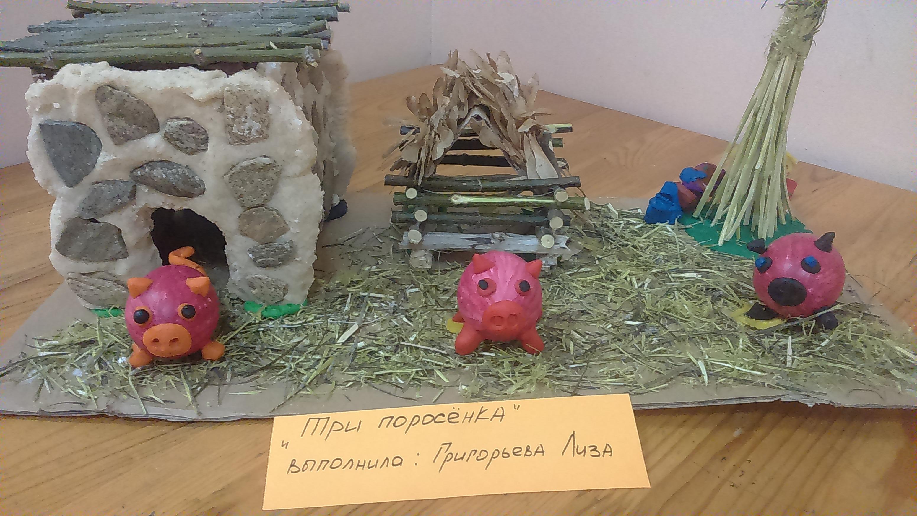 Поделки на тему русских народных сказок фото